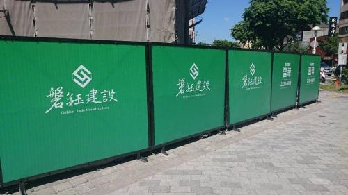 磐鈺-雲華1