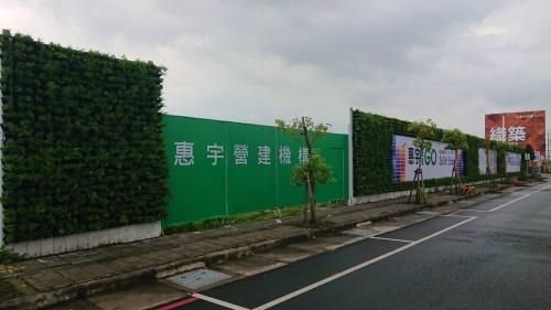惠宇-敦富九路