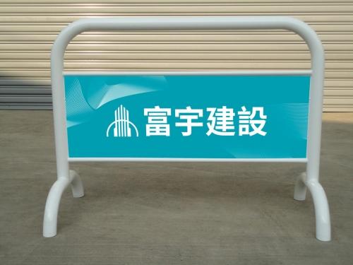 富宇J1-松禾苑