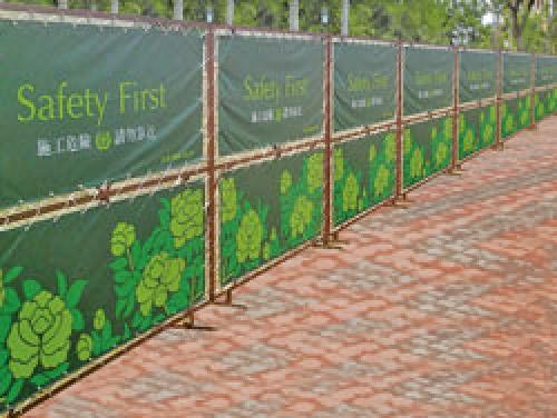 乙種圍籬-一般型28孔