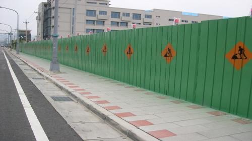 全阻隔圍籬