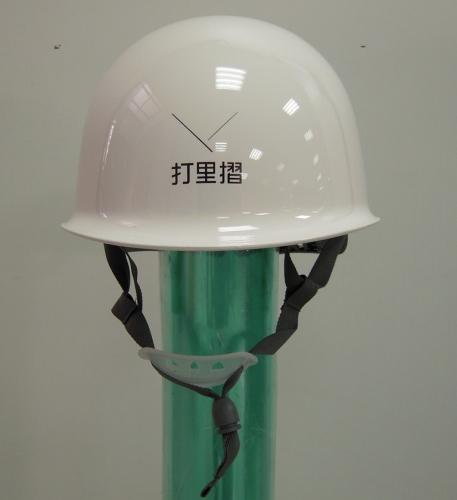 日式帽-正面
